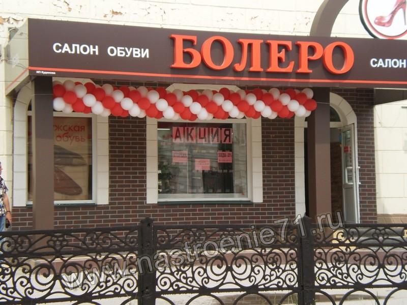 corp_bolero3.jpg